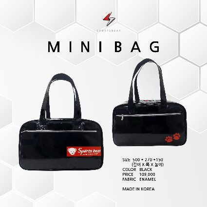 BEAR MINI BAG (BLACK)